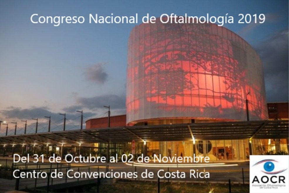 Centro de Convenciones de Costa Rica 3